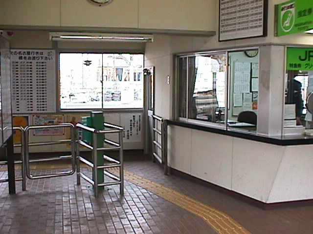 鉄道の部屋「JR加佐登駅」